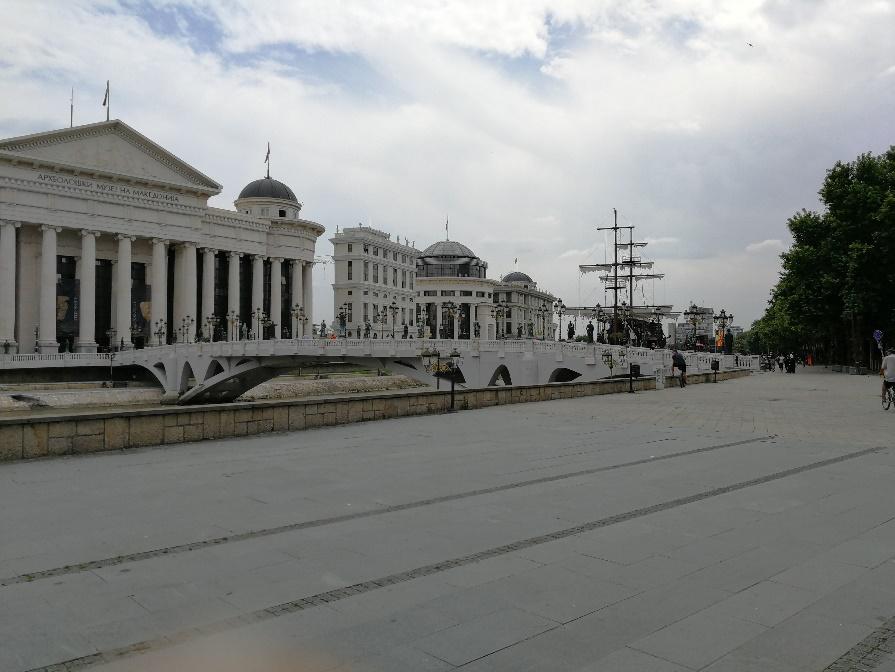 Macédoine du Nord à vélo